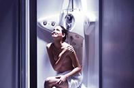 上質なシャワールーム